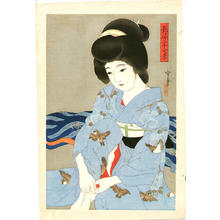 Narita Morikane: A Pair of Japanese Socks - Japanese Art Open Database