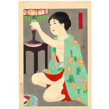 Narita Morikane: Lighting the Lamp - Japanese Art Open Database