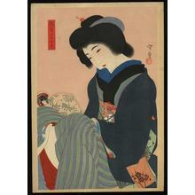 Narita Morikane: Relaxing - Japanese Art Open Database