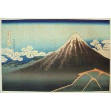 Nihon Shosui-sha: Album summary - Japanese Art Open Database