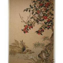 Nihon Shosui-sha: No 9-1- Wang Jeshui- Crimson Camellias — 紅椿 - Japanese Art Open Database