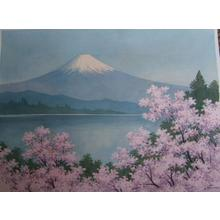 Niimi S: Mt Fuji and lake in spring - Japanese Art Open Database