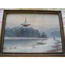 Niimi S: Pagoda by river in winter - Japanese Art Open Database