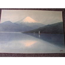 Niimi S: Sailing boats on lake by Mt Fuji - Japanese Art Open Database