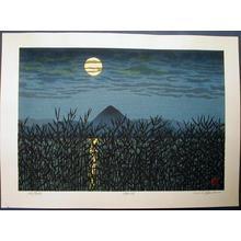 Nishijima Katsuyuki: Moon - Japanese Art Open Database