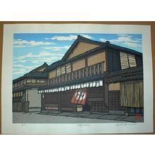 Nishijima Katsuyuki: House of Level Twelve in Gion - Japanese Art Open Database