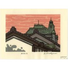 Nishijima Katsuyuki: Skyline - Japanese Art Open Database
