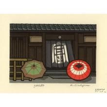 Nishijima Katsuyuki: Umbrellas - Japanese Art Open Database