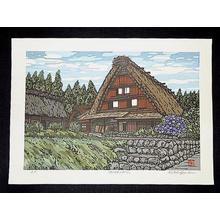 Nishijima Katsuyuki: Unknown farmhouse village - Japanese Art Open Database