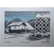 Nishijima Katsuyuki: house in the snowy grip of winter - Japanese Art Open Database