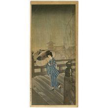 Nishimura Hodo: Summer Rain — 夏の雨 - Japanese Art Open Database