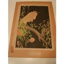 Nishimura Hodo: Egret on Branch - Japanese Art Open Database