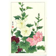 Nishimura Hodo: Hollyhoch - Japanese Art Open Database