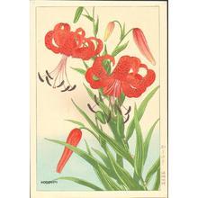 Nishimura Hodo: Lilies - Japanese Art Open Database