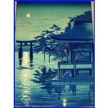 Nishimura Hodo: Miyajima and Torii - Japanese Art Open Database