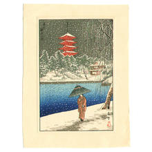 Nishimura Hodo: Sarusawa Pond in the Snow - Japanese Art Open Database