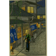 Nishimura Hodo: Unknown, Zen priest of the Fuke sect - Japanese Art Open Database
