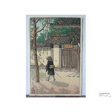 Nishimura Hodo: Untitled, Pilgrim - Japanese Art Open Database