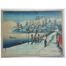Nishimura Hodo: Untitled snow scene - Japanese Art Open Database