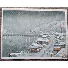 Nishimura Hodo: Untitled snow scene 2 - Japanese Art Open Database