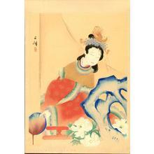 Nishiyama Suisho: Chinese woman - Japanese Art Open Database