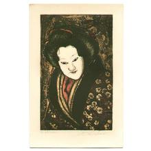 Nishizawa Shizuo: Ochiyo - Bunraku Puppet - Japanese Art Open Database