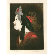 Nishizawa Shizuo: Shizuka Gozen - Bunraku Puppet - Japanese Art Open Database
