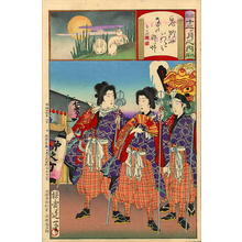 渡辺延一: August- Street Entertainers - Japanese Art Open Database
