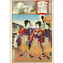 Watanabe Nobukazu: August- Street Entertainers - Japanese Art Open Database