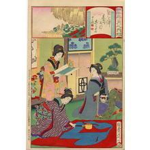 渡辺延一: December- Preparing new kimono for the New Year - Japanese Art Open Database
