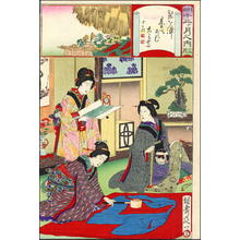 渡辺延一: December- Preparing new kimono for the New Year - Japanese Art Open Database