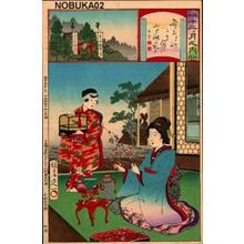 渡辺延一: February - Japanese Art Open Database