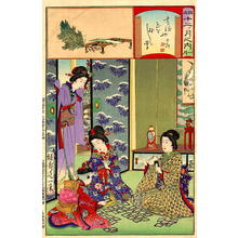 Watanabe Nobukazu: January - Japanese Art Open Database