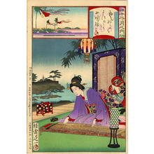 渡辺延一: July- A bijin playing the Koto - Japanese Art Open Database