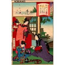 渡辺延一: March - Japanese Art Open Database