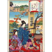 Watanabe Nobukazu: November- Mother demonstrating tea ceremony - Japanese Art Open Database