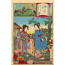 Watanabe Nobukazu: October- Chrysanthemum Garden - Japanese Art Open Database