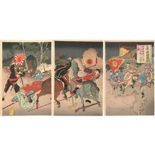 Watanabe Nobukazu: Crossing the Yalu river our forces attack the Peking castle - Japanese Art Open Database