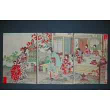 Watanabe Nobukazu: Gathering for Tea Party — 茶乃湯集楽 - Japanese Art Open Database