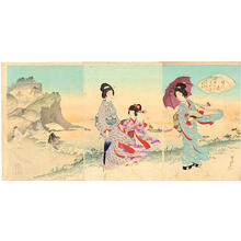 渡辺延一: Women walking on the beach near Inamuragasaki Promontory, Kamakura - Japanese Art Open Database