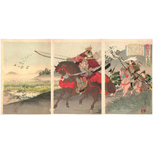 渡辺延一: The battle of Go-san-nen at Kanazawa-no-ki in the 1080s - Japanese Art Open Database