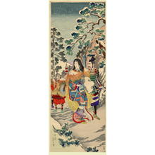 Watanabe Nobukazu: A princess and her guard - Japanese Art Open Database