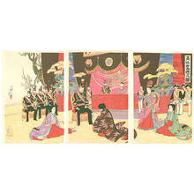 渡辺延一: Award Ceremony — Koui Godairei no Zu - Japanese Art Open Database