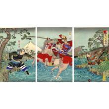Watanabe Nobukazu: Battle at Fujikawa - Japanese Art Open Database