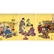 Watanabe Nobukazu: Beautiful ladies playing music in the Kyoto style. - Japanese Art Open Database