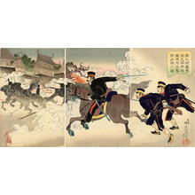 渡辺延一: Captain Sakuma leading his troop to attack the city of Ronchong.(Chino - Japan war) - Japanese Art Open Database