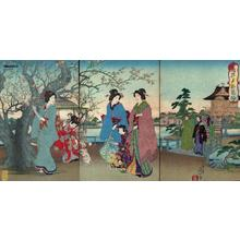 Watanabe Nobukazu: Crouching dragon plum at Kameido Shrine — 亀井戸臥龍梅 - Japanese Art Open Database
