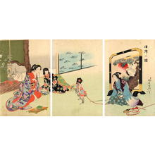 Watanabe Nobukazu: Monkey Trainer - Japanese Art Open Database