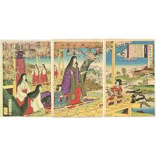 Watanabe Nobukazu: Ono Komachi- Scene of Poetry — 小野小町詠歌之図 - Japanese Art Open Database