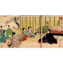 渡辺延一: Peace - Japanese Art Open Database